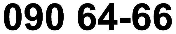 0906466-jasnovidnost